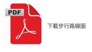 pdf_access